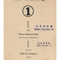yqy_Buku Ilmu Kejadian 1.pdf