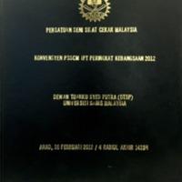 62-PSSCM (2012)_Konvensyen IPT Peringkat Kebangsaan.pdf