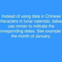 pbaba_calendar.pdf