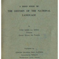 yqy_A Brief Study of the History of the National Language.pdf