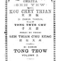 yqy_Chrita Kou Chey Thian Vol 3.pdf