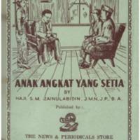 yqy_ Anak Angkat Yang Setia.pdf