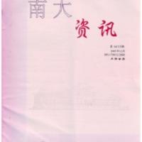 yqy_00905 Chinese-Malay Cultural Ambassador.pdf