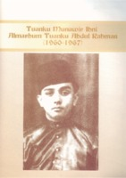Tuanku Munawir Ibni Almarhum Tuanku Abdul Rahman