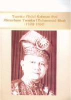 Tuanku Abdul Rahman Ibni Amarhum Tuanku Muhammad Shah